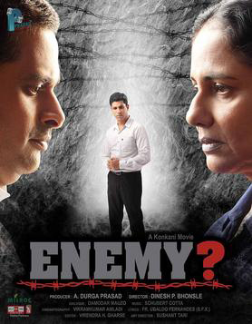 Enemy_Konkani_Film copy