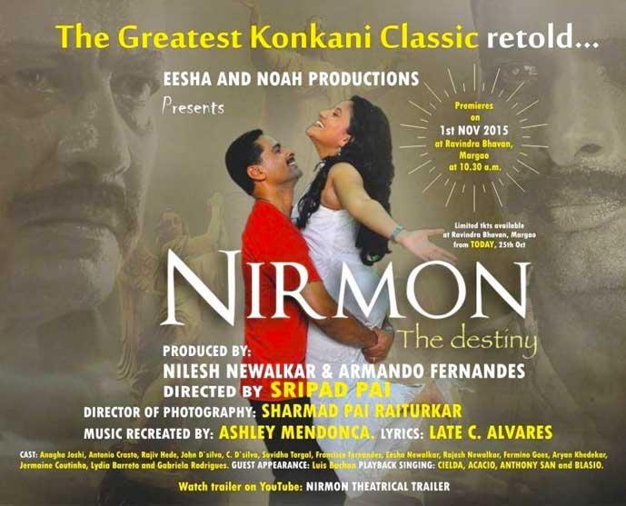 nirmon film copy